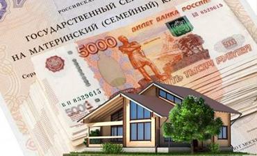 Изображение - Ренессанс парк взять дом в ипотеку, коттеджный поселок в подмосковье, официальный сайт nalichnie