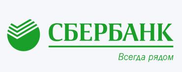 Изображение - Ренессанс парк взять дом в ипотеку, коттеджный поселок в подмосковье, официальный сайт sberbank-1